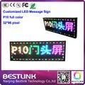 32 * 96 Pixel programável led mensagem sinal p10 módulo de led ao ar livre de publicidade de kits de placa diy