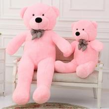 2017 100CM Giant Teddy Bear Plush Toys Stuffed Teddy bear Cheap Pirce Gifts for Kids Girlfriends Christmas kawaii plush toys(China)