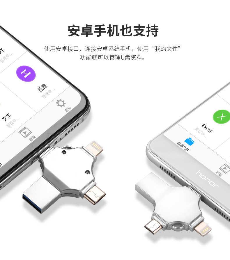 128 ギガバイトの Usb フラッシュ 8 ギガバイト 16 ギガバイト 32 ギガバイト 64 ギガバイト 128 ギガバイト 256 ギガバイト USB-C タイプ C スマートフォンマイクロ USB otg メモリスティック iphone IOS 電話