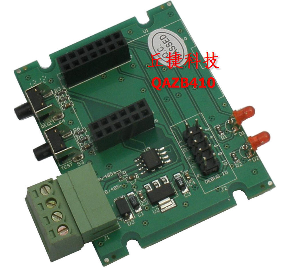 ZIGBEE CC2530 wireless transmission module RS485 to ZigBee board development board industrial grade freeshipping uart to zigbee wireless module 1 6km cc2530 module with antenna