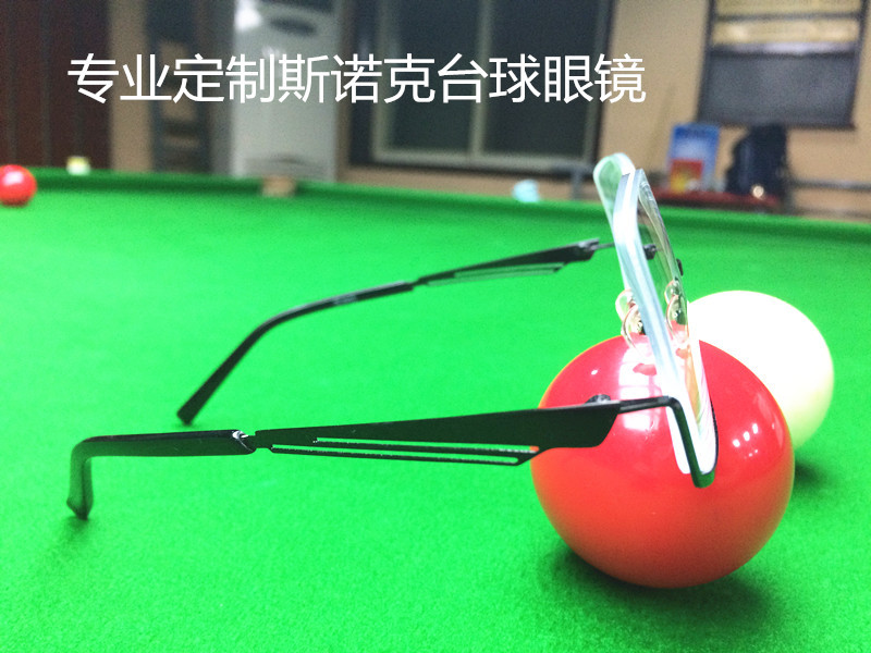 463a70fa9f Semi frame 136 41mm 4 Types R.I. Lenses Customized Nearsighted Glasses  Snooker   Billiard Light   Comfortable Fill Prescription-in Fishing Eyewear  from ...