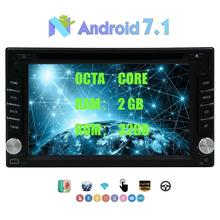 2din In Dash Car DVD Player Double Din Android 7.1 Octa-core 2GB&32GB 6.2″ Car Stereo Autoradio GPS Navigation Support Bluetooth