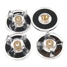 4 Pcs Plastic Blender Parts Replacement Parts Base Gear Spare Part  For Bullet Juicer Top Gear 6mm Screw Diameter