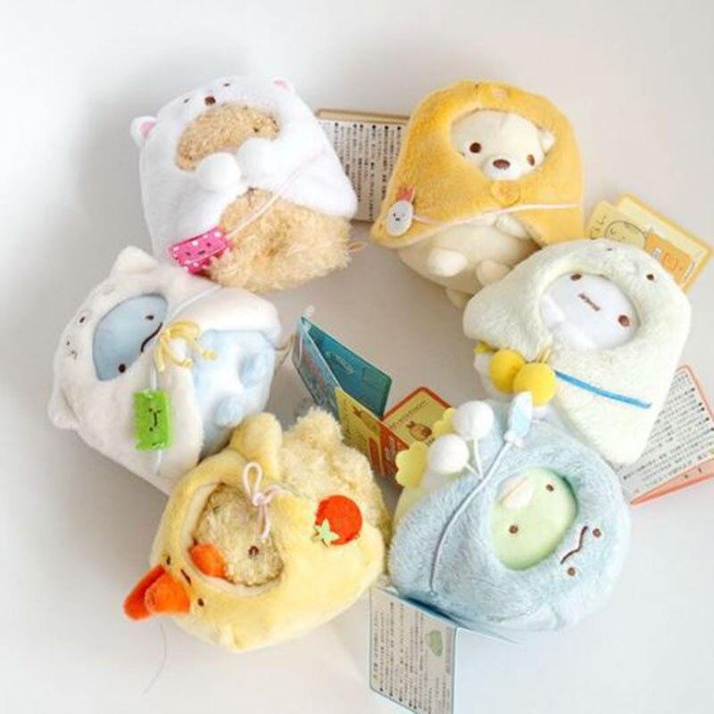 1 Pc Kawaii Japanese Sumikko Corner San-X Corner Bio Plush Toy Keychains Handheld Biological Cloak Animal Pendant Girls Gifts