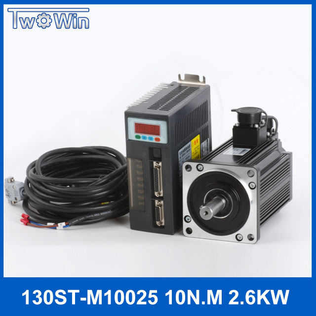 AC SERVO MOTOR & DRIVER SYSTEM 130ST Servo Motor 2.6KW 130ST-M10025 Matched Servo Driver 57 brushless servomotors dc servo drives ac servo drives engraving machines servo