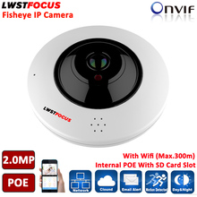5MP 1.05mm 2MP Fisheye IP camera Wifi 360 Degree Mini WiFi Camera Home Security Camera VR Panoramic IR Surveillance IP Camera