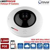 5MP 1 05mm Fisheye IP Camera Wifi 360 Degree Mini WiFi Camera 2MP Home Security Camera