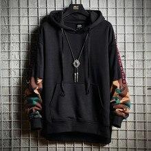 Camouflage Hip Hop Men Hoodie Autumn Cotton Black Male Sweatshirt Tops Soft Grey Hooded Pullovers Harajuku Loose Streetwear Coat