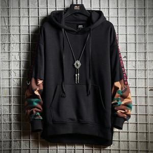 Image 1 - Camouflage Hip Hop Men Hoodie Autumn Cotton Black Male Sweatshirt Tops Soft Grey Hooded Pullovers Harajuku Loose Streetwear Coat