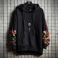 Camuflaje Hip Hop hombres Sudadera con capucha otoño algodón negro hombre sudadera Tops suave gris Sudadera con capucha Harajuku abrigo suelto Streetwear