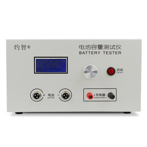 Image 2 - 36 108V 20A Lead acid Lithium Battery Discharge Capacity Tester Online Computer Software Support An External Charger