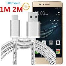 1M 2M Type C Cable For Huawei P20 Lite P 20 Pro P20lite P20Pro USB C Data Sync Long Chargi