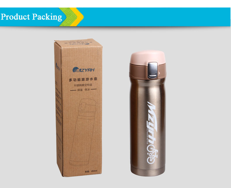 cycling water bottle (12)