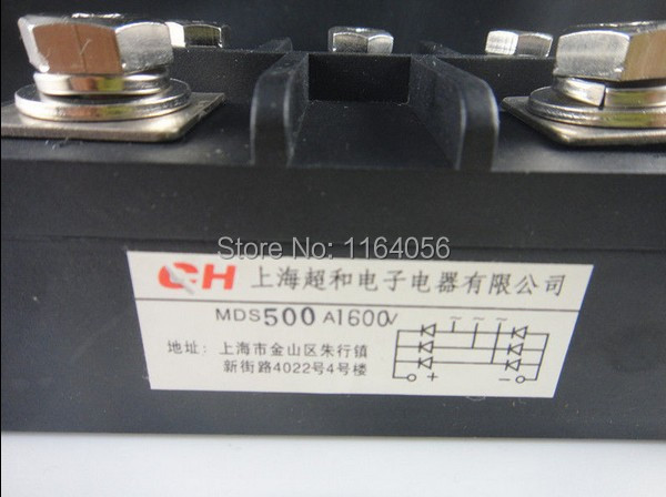 MDS500A 3-Phase Diode Bridge Rectifier 500A Amp 1600VMDS500A 3-Phase Diode Bridge Rectifier 500A Amp 1600V