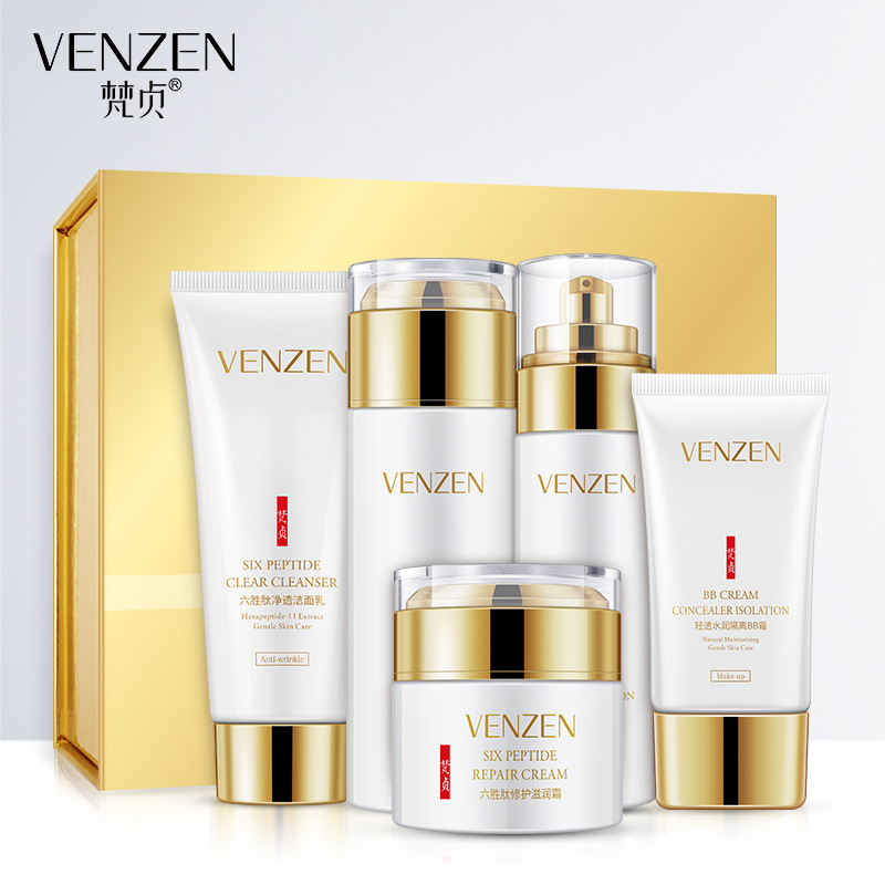 Vatican Six Peptide Moisturizing Skin Care Set Moisturizing Nourishing Rejuvenation Skin Shrinking Pore Facial Treatment Set