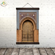 Исламская Восточная Дверь в Кустах Настенные Отпечатки Современный Поп-Арт Рамка Прокрутки Холст