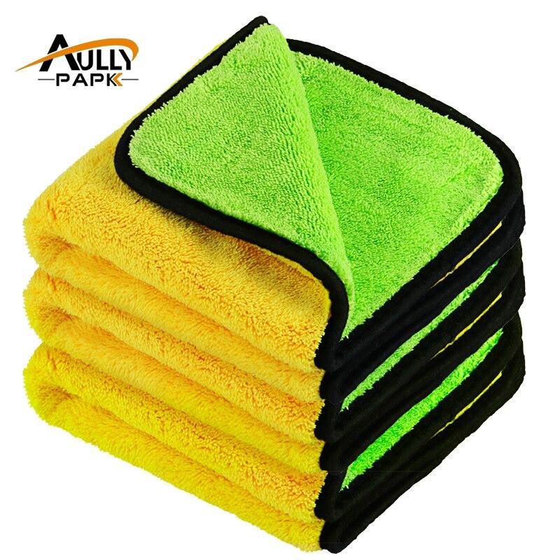 3Pcs 40cmx40cm Super Thick Plush Microfiber Car Cleaning Cloths Car Care Microfibre Wax Polishing Detailing Towels Green/Yellow