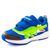 Kids Sneakers Crocodile Eyes Flash Shoes Children Sport Shoes Boys Girls Running Shoes