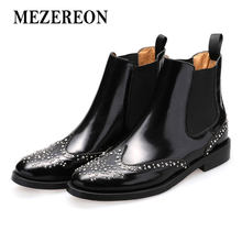 MEZEREON Women Shoes Patent Leather Woman Ankle Boots Brogue Shoes Slip On Ladies Rivets Boots For Women Chelsea Boots EUR 46(China)
