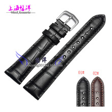 Crocodile band Genuine leather men Adapter master commander pilot 20 mm dark brown