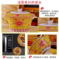 Guci Dishes Chinese G20 summit bowls plates cutlery bone ceramics wedding gifts bowls