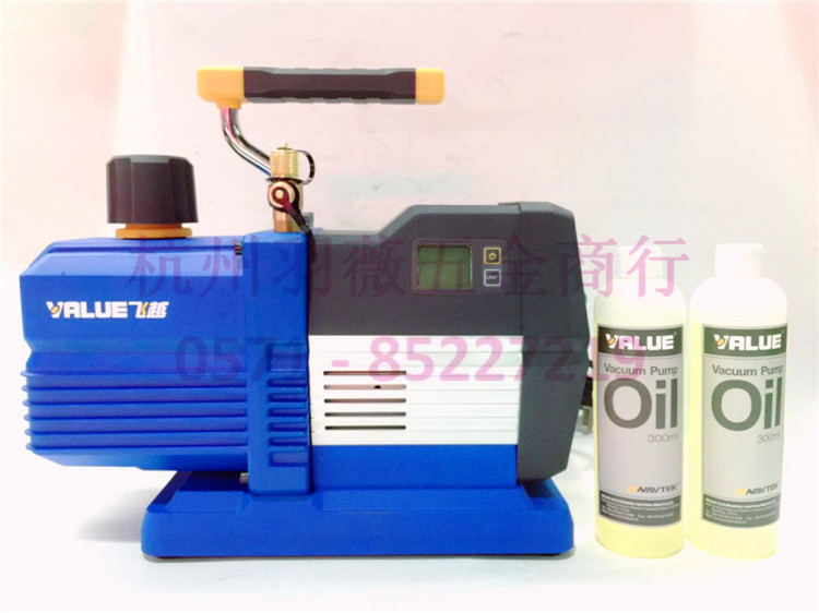 R32 high-end intelligent pumping vacuum pump refrigeration maintenance tool VRP-8Di Not with oil hiper vrp