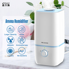 Household air humidifier mute bedroom large capacity small air conditioner purifier humidification ITAS3313A цена и фото