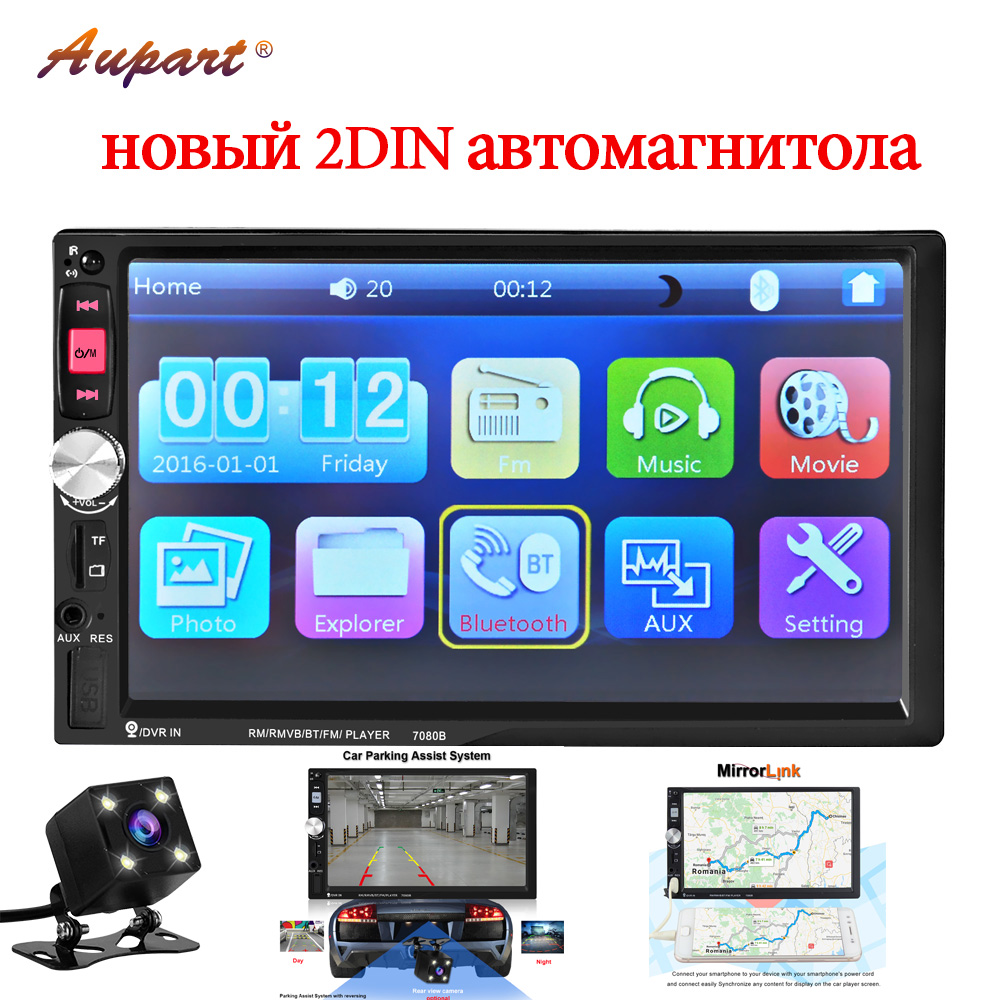 Car radio 2 Din 7 inch Screen 2din Radio Autoradio Bluetooth Universal Multimidia Car MP5 Player FM auto Audio stereo