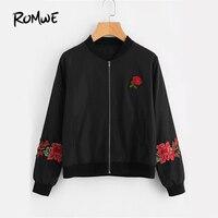 ROMWE 자수 로즈 블랙 폭격기 재킷 여성