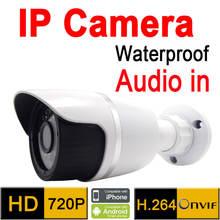 Ip камера наружная водонепроницаемая 720p hd инфракрасная