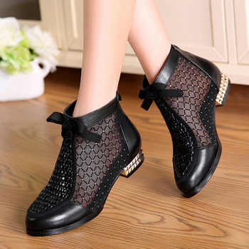 Fashion Rhinestones Bow Gauze Sandals Summer New Mesn Boots Real Leather Women's Shoes Hollow Boots Large Size 40-43 - DISCOUNT ITEM  20% OFF All Category