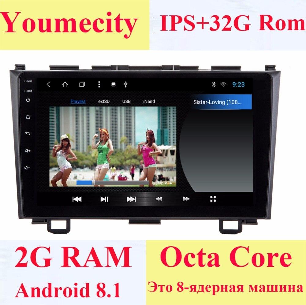 Lecteur dvd de voiture Youmecity GPS Navi pour Honda CRV 2007-2011 IPS écran capacitif 1024*600 + wifi + BT + SWC + RDS + Android 8.1 + 2G RAM