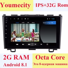 Youmecity Auto lettore dvd Navi GPS Per Honda CRV 2007-2011 schermo Capacitivo IPS 1024*600 + wifi + BT + SWC + RDS + Android 8.1 + 2G di RAM