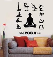 Meditation Girl Yoga Poses Wall Decal Relaxation Center Pose Vinyl Removable Art Studio Decor W422