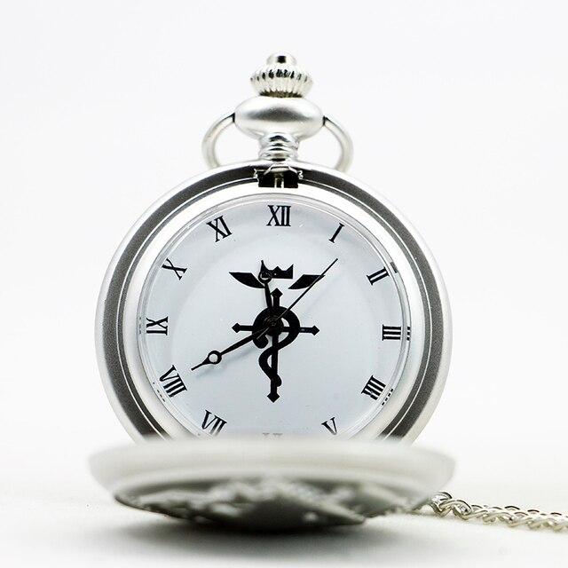 Antique Silver Fullmetal Alchemist Necklace Pendant Quartz Pocket Watch With Cha