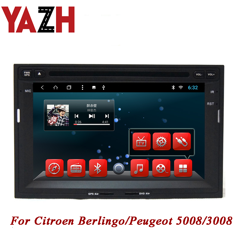 YAZH 2 Din 2GB 30GB Auto Radio Multimedia For Citroen Berlingo Peugeot 5008 3008 Android 1080