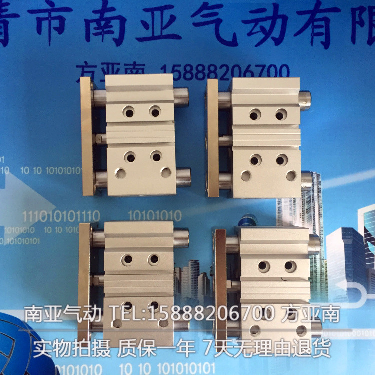 TCM25X50-S TCM25X80-S AirTAC Three rod cylinder AirTAC TCM series hlq6 10sat 20sat 30sat 40sat 50sat airtac sliding table cylinder