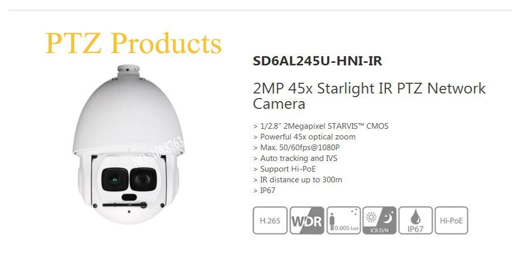 DAHUA Digital PTZ Camera 2MP 45x Starlight IR PTZ Network Camera IP67 IK10 With Hi-POE without Logo SD6AL245U-HNI-IR dahua 2mp full hd 20x network ptz dome camera ip67 vandalproof poe without logo sd60220t hn