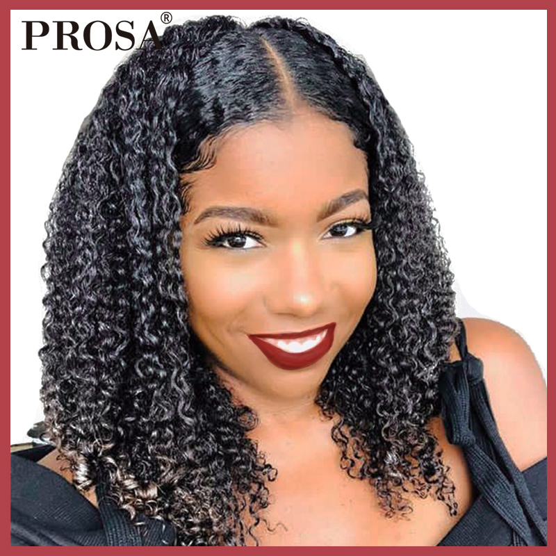 3B 3C Kinky Curly Clip In Human Hair Extensions Mongolian Clip-ins Nautral Color Full Head 7 Pcs One Set Remy Hair 120G Prosa