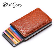 BISI GORO 2019 RFID Card Holder High Quality Suitcase Blocking Wallet Aluminum Box Slim Business Dropshipping