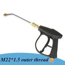 Sooprinse Lavador de Carro 3000 PSI Arma Lavadora de Alta Pressão De Espuma De Neve Espuma Lança Canhão Desintegrador com M14 M18 M22 Fio nova
