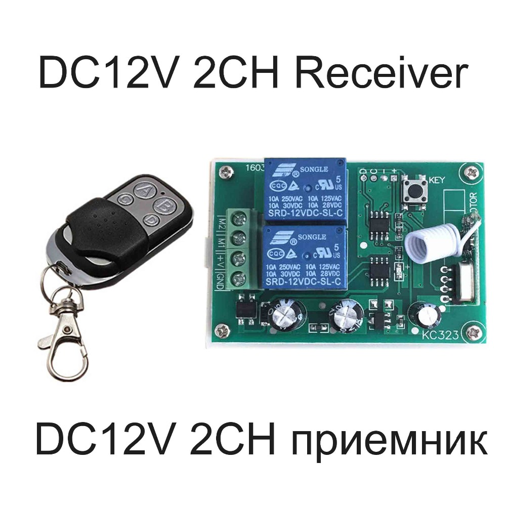 Image 2 - 433Mhz Wireless RF Switch DC12V Relay Receiver Module and 433 Mhz Remote Controls For DC Motor Forward and Reverse Controller-in Remote Controls from Consumer Electronics