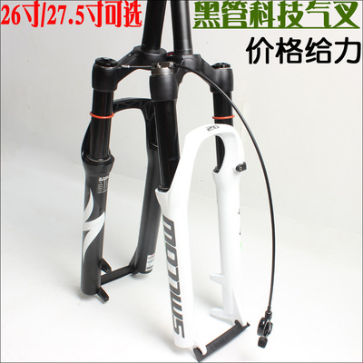 26 27.5 MTB Mountain Bike fork Oil and Gas Fork Air Resilience line shoulder control downhill suspension bicycle fork26 27.5 MTB Mountain Bike fork Oil and Gas Fork Air Resilience line shoulder control downhill suspension bicycle fork