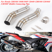 For Honda CBR300/CB300R/CB300F/CBR500/CB500X/CB500F Motorcycle Stainless Steel Middile Connecting Pipe Exhaust System