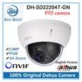 DH-SD22204T-GN Original dahua CCTV câmera IP de 2 Megapixel Full HD POE Câmera de Rede Mini Dome PTZ com zoom óptico de 4x SD22204T-GN