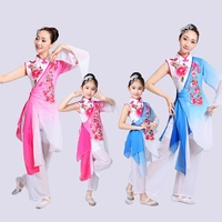 Child Adult Classical Chinese Folk Dance Costumes Women Fan Dance Clothing for Stage Girls National Yangko Umbrella Dance Dress