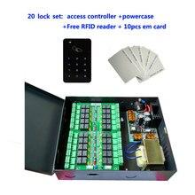 total locker kit ,20 locker Controller+power case + rfid reader+10pcs em card ,suit for bank /bath center private Cabinet ,DT20