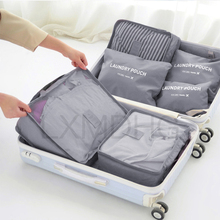 Travel Cases Clothes Tidy Storage Bag Box Luggage Suitcase Pouch Zip Bra Cosmetics Underwear Organizer  Drop Shipping 2019 high quality waterproof travel bra underwear lingerie shoes travel bag box luggage suitcase pouch organizer handbag case