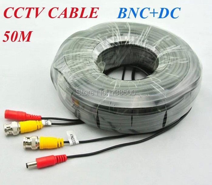 ФОТО Free Shipping Security 165ft 50M Wire CCTV extention cable with BNC and Power DC connectors