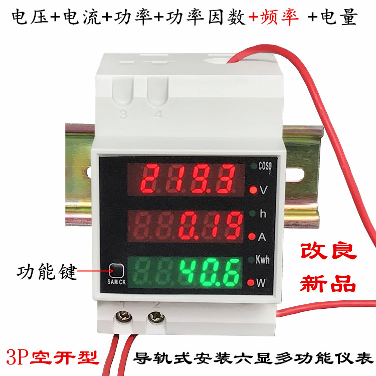 D52-2058 Digital Digital Display, AC Voltage, Ammeter, Watt Hour Meter, Frequency Meter, Power Factor, Power Meter free shipping mager 10pcs lot ssr mgr 1 d4825 25a dc ac us single phase solid state relay 220v ssr dc control ac dc ac